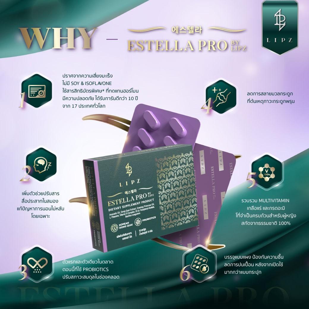 AW Estella Pro_๒๑๐๑๐๙_7